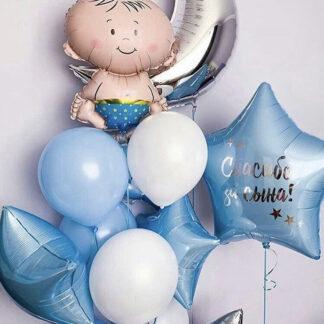 Связка шаров для мальчика на выписку из Роддома, Шарики с гелием на рождение мальчика