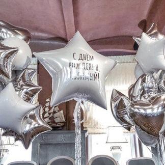 Связка из шаров с гелием White, Preferito, шарики с гелием купить с доставкой по Москве, офомление праздника шарами, элитные воздушные шары купить, шарики Москва доставка, Фольгированные шары на праздник, Шары из фольги звёзды, шар фигура из фольги звезда с надписью