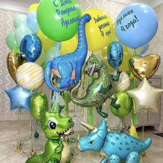 воздушные шар с динозаврами с доставкой по Москве