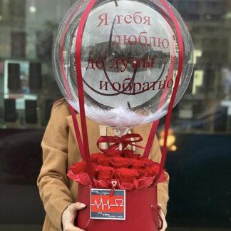 Шар с цветами, красные розы купить, Букет на день святого Валентина, красный букет, 14 февраля подарок