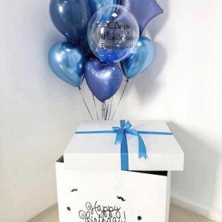 Шарики в коробке купить с доставкой по Москве, Коробка с воздушными шарами с гелием для мальчика, купить синие воздушные шары с доставкой по Москве, доставка воздушных шаров на дом, Воздушные шары москва