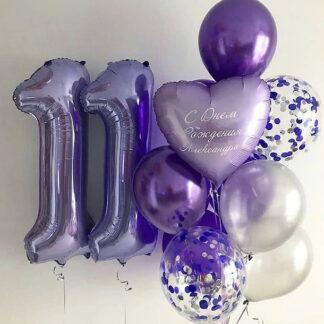 Воздушные шары с гелием фиолетового цвета, хромированные шары фиолетовые с цифрой 11, шары ввиде цифры 11 из фольги купить с доставкой по Москве