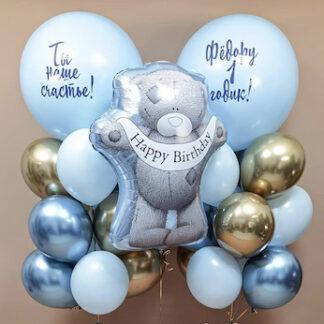 Шарики с гелием для мальчика, Голубые шары, Шар фигура Мишка Тэдди, шары с гелием купить