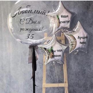 Воздушные шары для мужчины, шары с гелием, шар баблс для мужчины, шар с перьями, Шары для супруга, шары для папы, доставка шариков с гелием по Москве, Преферито