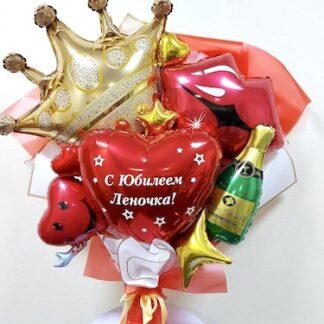 Букет из шаров, Шары в букете, Воздушные шары купить недорого, оригинальный букет на день рождения