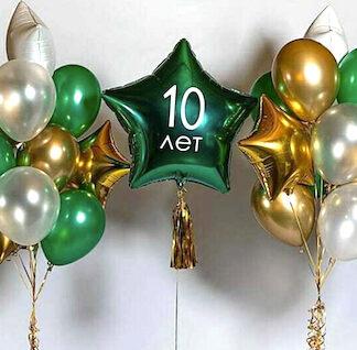 сет из шаров зелёного цвета, шарики с гелием купить с доставкой по Москве, украшение праздника воздушными шарами для мальчика, зелёные воздушные шары с гелием купить, шар зелёная звезда большая купить,