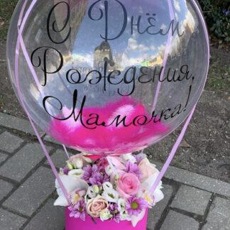 Шар баблс с цветами, цветы с шаром, шар баблс с надписью купить, большой прозрачный шар и цветы, оригинальный букет для мамы, цветы для мамы, доставка цветов и шаров по Москве
