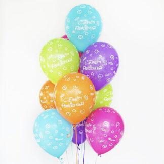 ассорти из цветных шаров с надписью с днём рождения, Шарики купить, доставка шаров, цветные воздушные шарики заказать с доставкой, купить шарики на день рождения