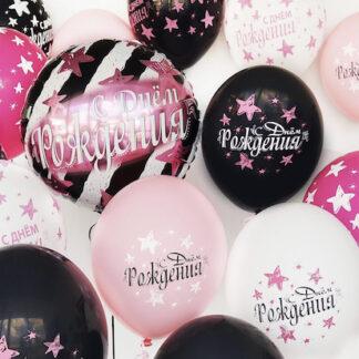 Шарики розовые чёрные белые на день рождения, Воздушные шары для девочки, шарики на день рождения заказать с доставкой